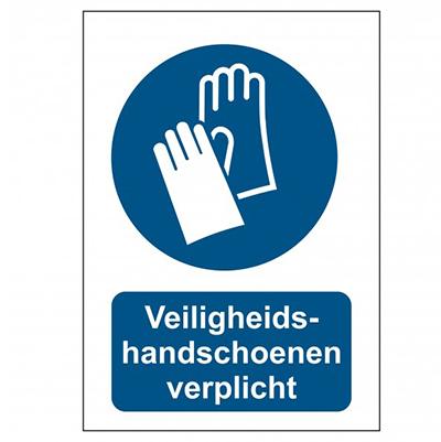 Aufkleber Schutzhandschuhe verpflichtet Koronakontrolle