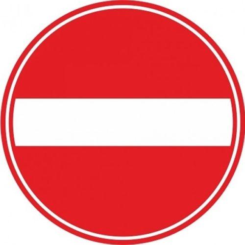 No entrance floor sticker running direction corona