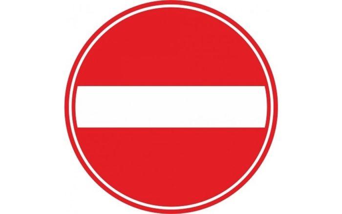 C02 One-way road RVV traffic signs