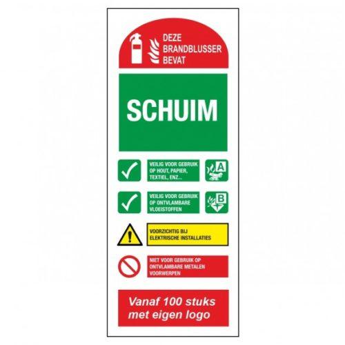 FT05 - Foam Extinguisher-Pictogram-Glow-in-the-Dark-Safety-Pictogram-Safety Marker